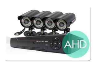 видеонаблюдение комплект для дома
